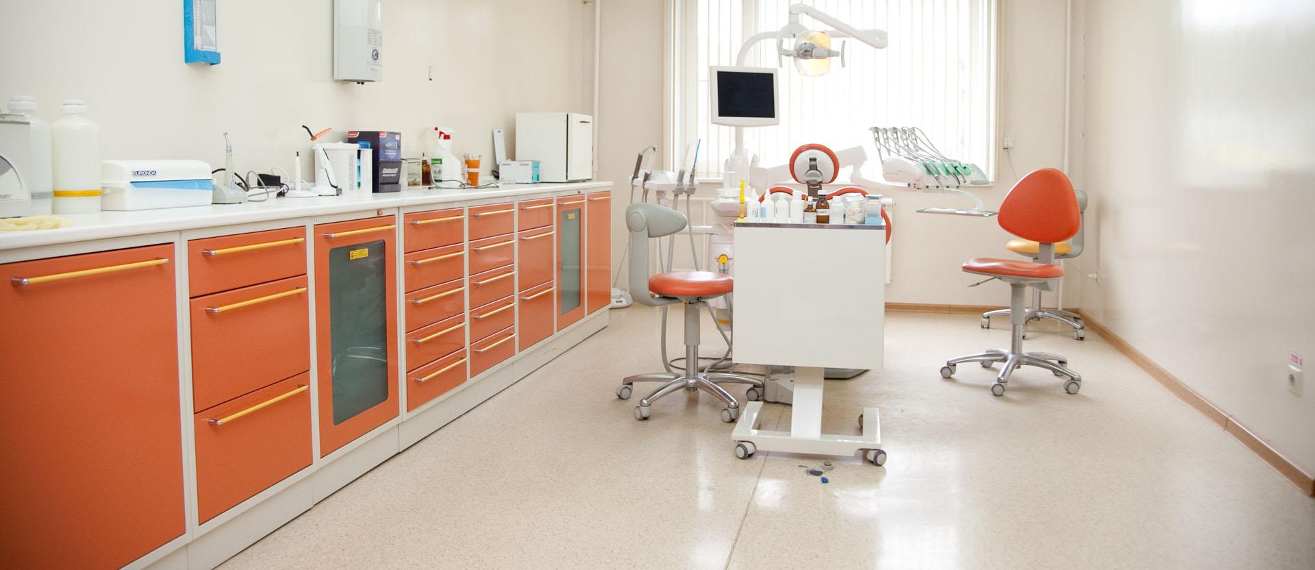 oborudovanie-dental-centre